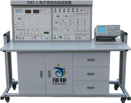电子学综合实验装置