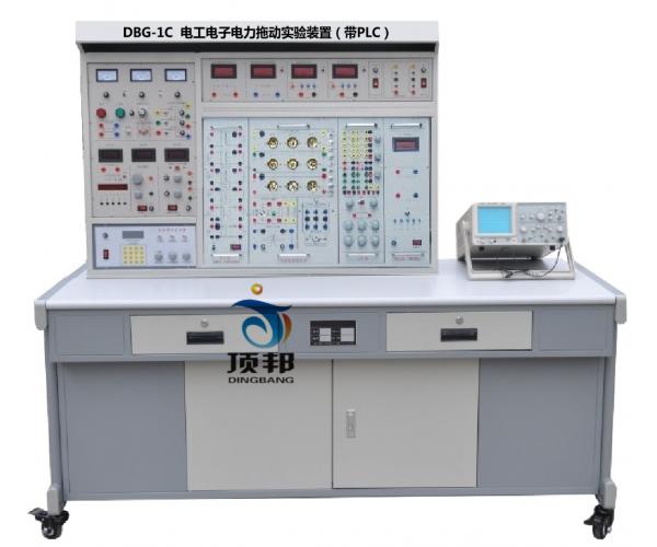 电工电子电力拖动实验装置(带PLC)