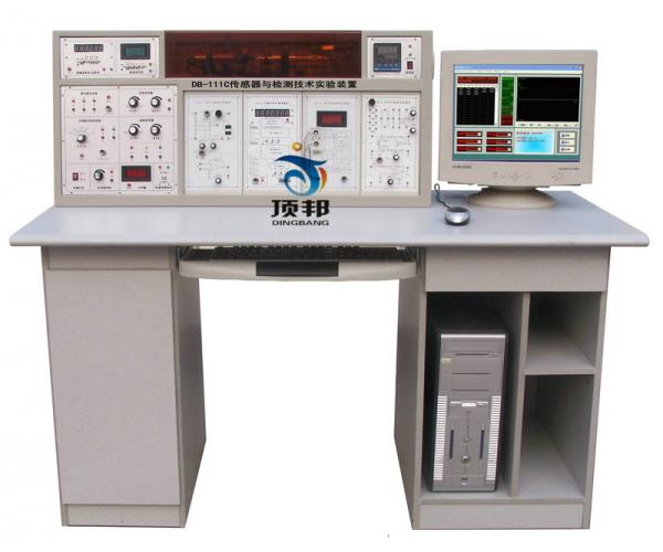 传感器与检测技术实验装置(23种传感器)