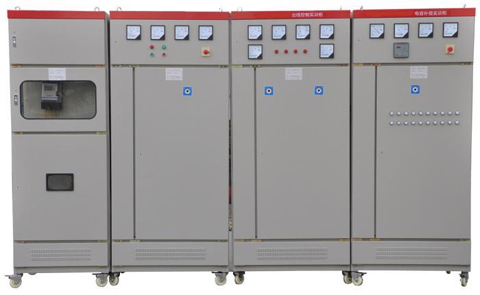 低压配电操作实训室设备