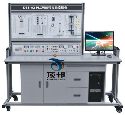 PLC可编程控制器实验装置