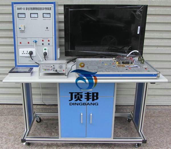 液晶电视维修实训台(32寸)