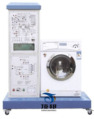 滚筒式洗衣机维修技能实训考核装置