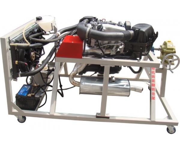 电控发动机拆装运行实训台