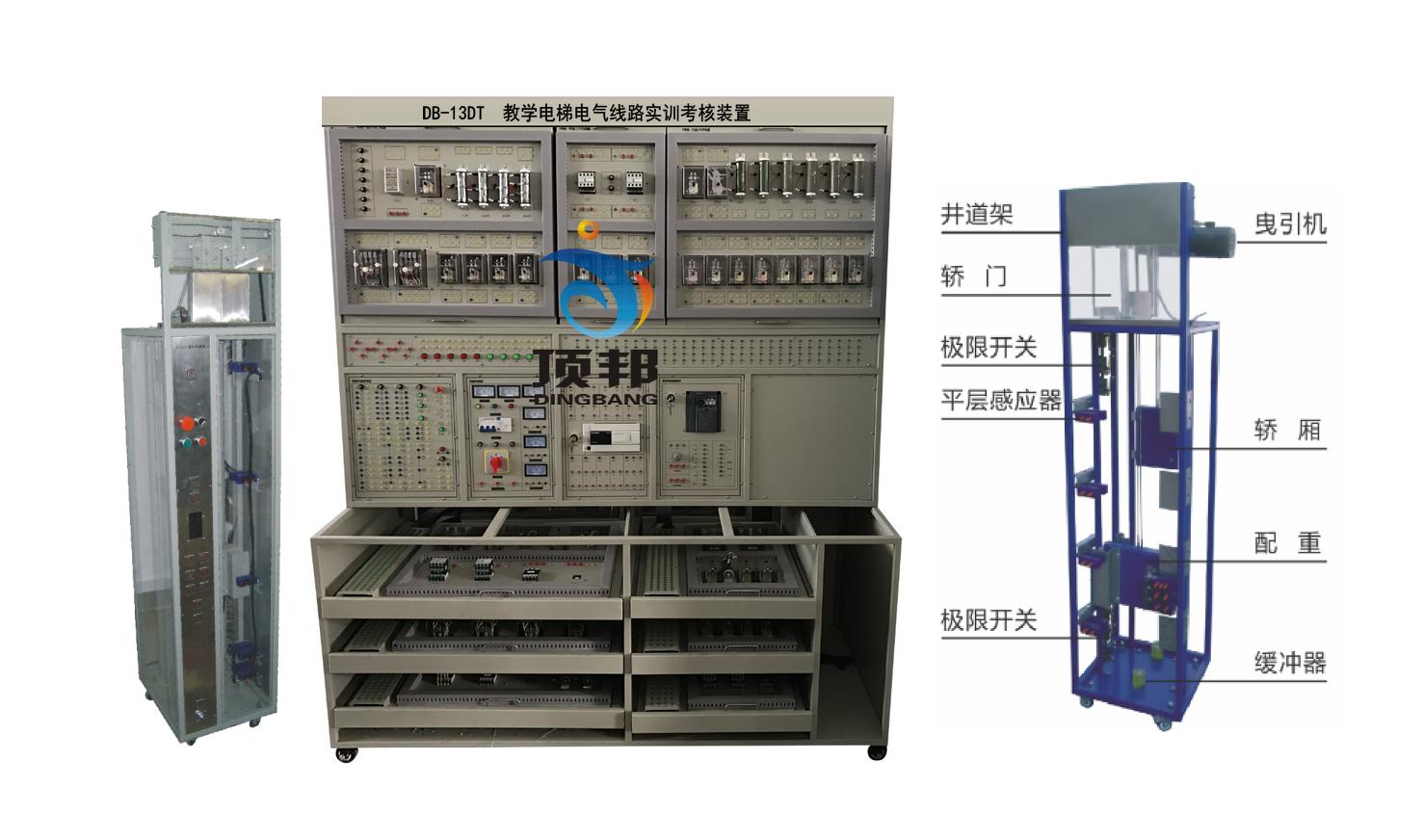 教学电梯电气线路实训考核装置