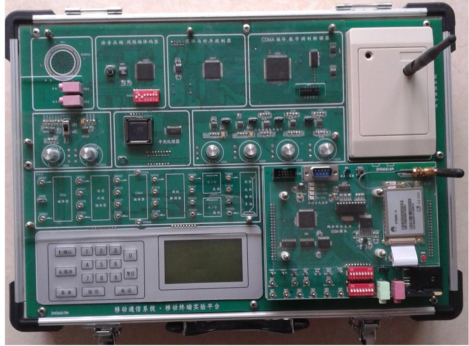 移动通信实验箱