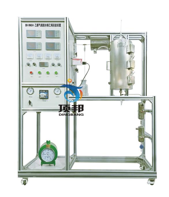 乙醇气相脱水制乙烯实验装置
