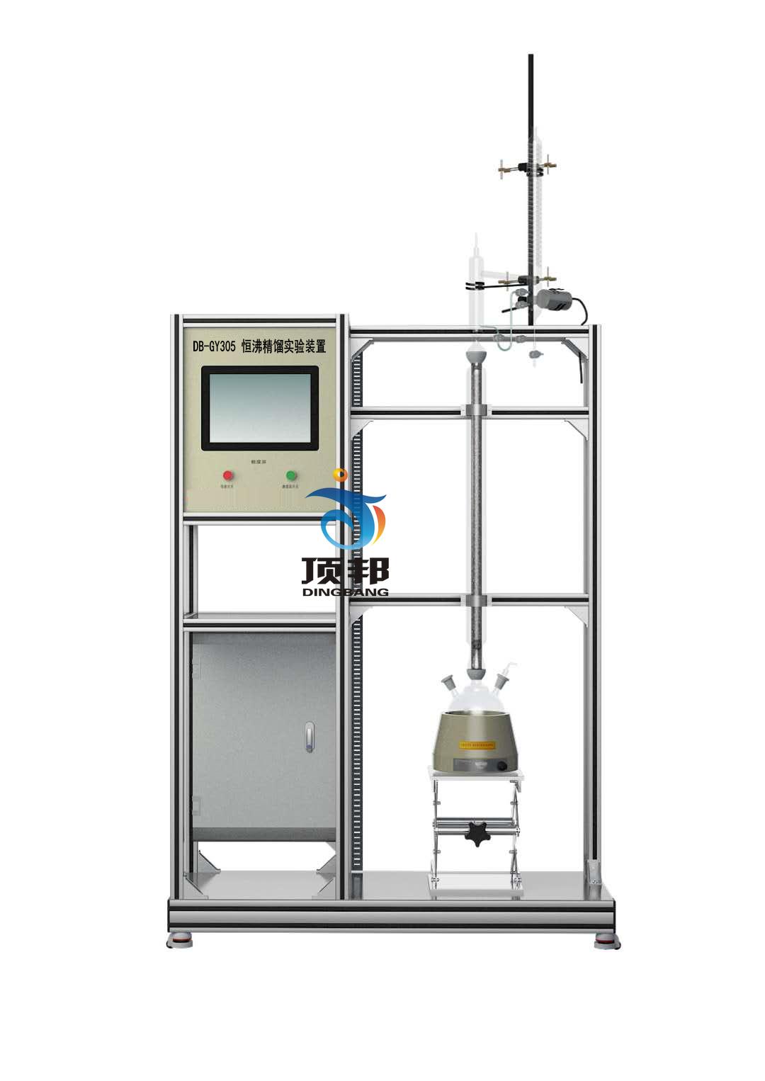 恒沸精馏实验装置