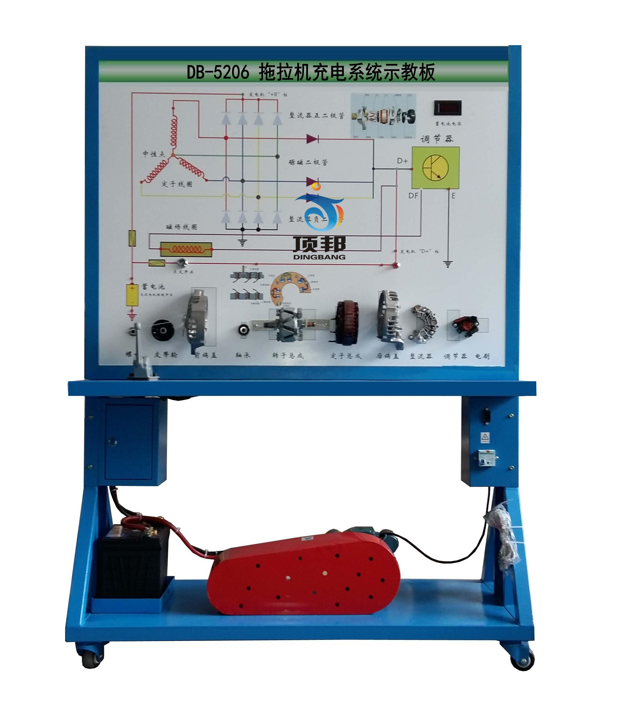 拖拉机充电系统示教板