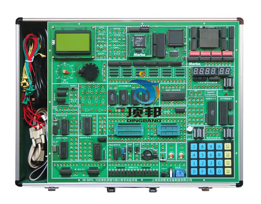 32位微机原理与接口教学实验系统