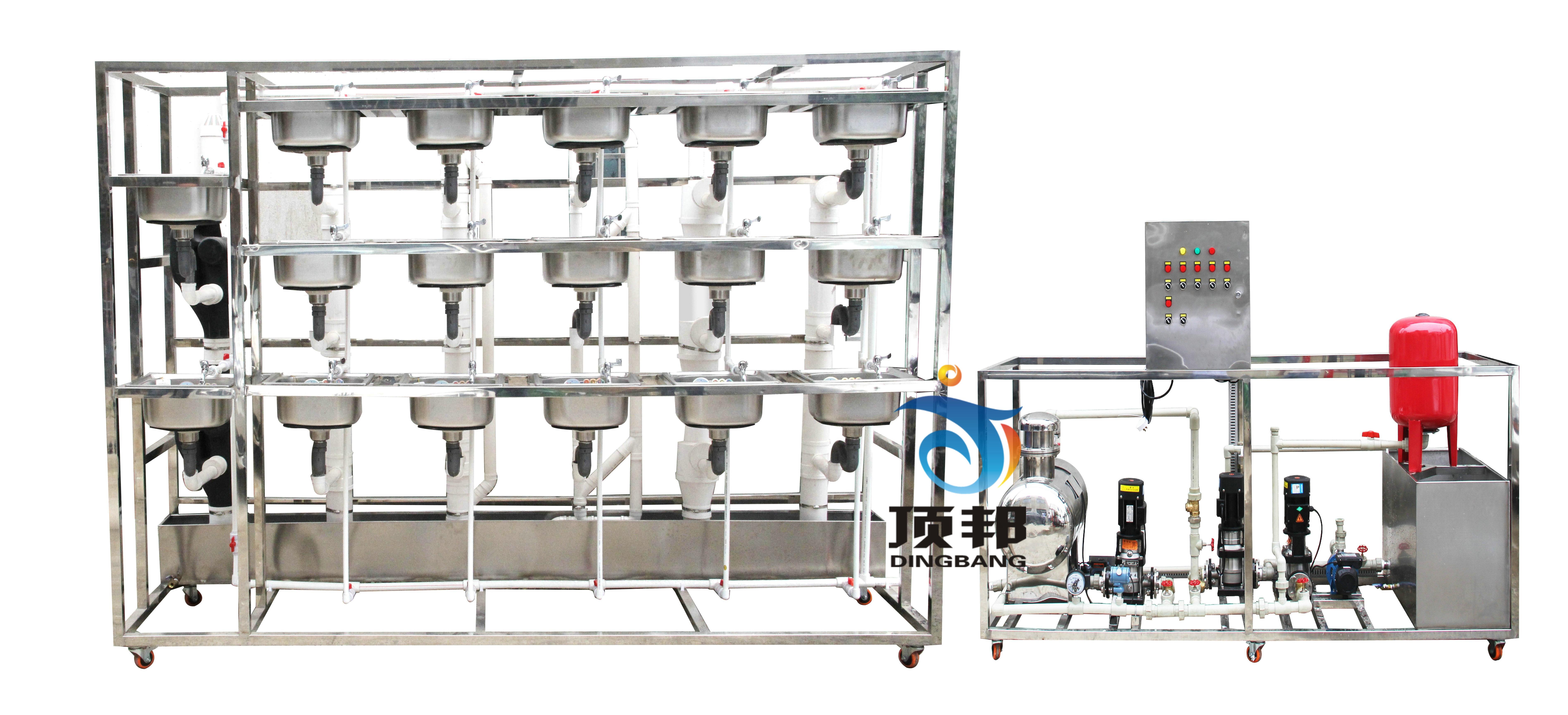 建筑给水排水实验系统